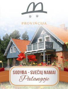 Provincija svečių namai