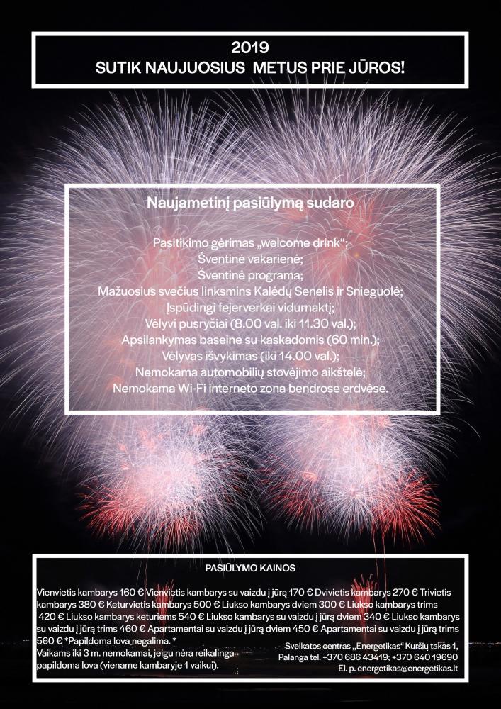 """Sveikatos centras """"ENERGETIKAS"""" Naujametinis pasiūlymas - 1"""