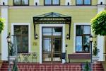 St. Valentine's day and romantic rest for two in MEMEL HOTEL new hotel in Klaipeda old town