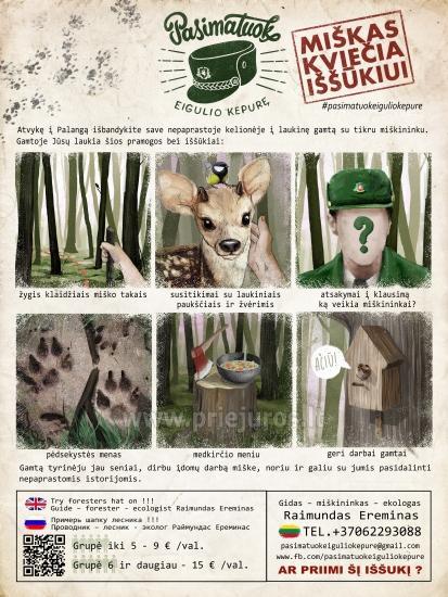 Ekskursijas mežā - 1