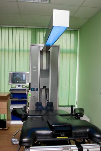 Stuburo skausmo gydymo ir diagnostikos centras